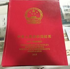China Stamp 2015 Yearly Stamp Album Whole Year 37 sets of Stamps + 5 S/S MNH