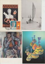 SPORT 300 Modern Mostly Cartes Postales 1960-1980 lot Hungarian