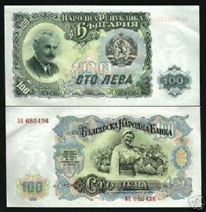 BULGARIA 100 LEVA P-86 1951 x 100 Pcs Lot BUNDLE LION GRAPE VINEYARD UNC NOTE