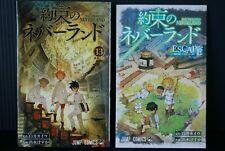 JAPAN manga: The Promised Neverland / Yakusoku no Neverland 13 Special Edition