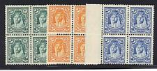 JORDAN 1930 SG 195a 198b 200b THE RARE PERF 13 1/2 x 13 IN BLOCK OF 4  NH SUPERB