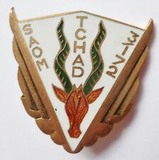 Insigne Armée de l'Air SAOM 3/172 FORT LAMY TCHAD SECTION AIR OUTRE MER DRAGO