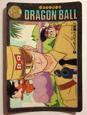 Dragon Ball Visual Adventure 140