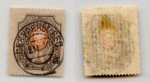 Russia 1902 SC 68 used vert laid paper . rtb5620