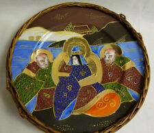 Decorative Plate Asian Wise Men & Lady Gold Gilt Design Basket Back Collector