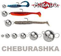 5Pcs FLEXI Jig Heads CHEBURASHKA Ball Weight Sinkers Soft Plastic Lure Drop UL