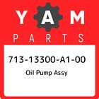 713-13300-A1-00 Yamaha Oil pump assy 71313300A100, New Genuine OEM Part