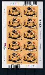 [G385948] Singapore 2012 dragon zodiac good very fine MNH adhesive sheet