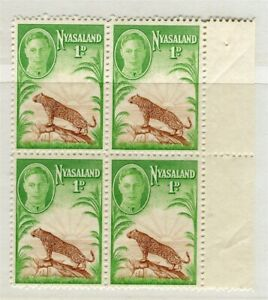 NYASALAND; 1938 early GVI issue fine MINT MNH Block of 4, 1d.