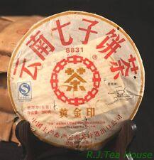CNNP Zhong Cha Brand Golden Stamp 8831 Raw Pu-erh 2007 Tea Cake-357g Free Ship