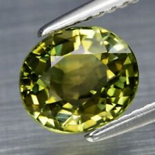 Glowing! VS 1.75ct 7.8x6.8mm Oval Natural Unheated Yellow Tourmaline, Mozambique