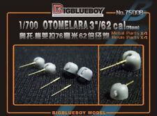"Bigblueboy PE 1/700 OTO MELARA 3"" 76mm/62 cal GUN 75008"