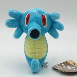"""Horsea Plush Doll Soft Toy Stuffed Animal Teddy 4.5"""""""