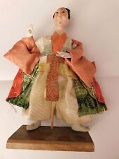 Vintage Chinese Male Doll In Robe On Stand Composition