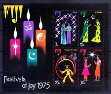 Fiji 1975 MNH SS, Diwali, Idd, Christmas, Candles, Fire Crackers, Festivals