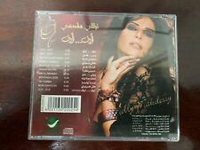 NELLY MAKDASYOF OF- Arabic Music CD