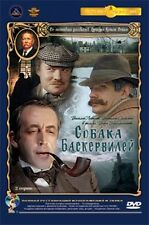 Sherlock Holmes - The Hound of the Baskervilles (English Subtitles)/ Собака