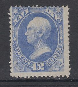 US Sc O41 MLH. 1873 12c ultra Navy Department Official
