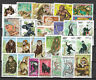 MONKEYS Collection Packet of 25 Different Stamps of World Used