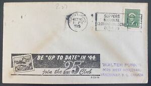 1945 Saint John Canada Patriotic cover to Vancouver Be Up To Date In 44