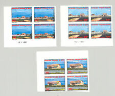 Benin 1980 Architecture 3v Imperf Blocks of 4