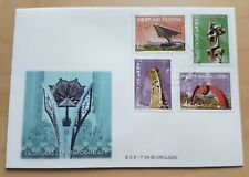 2000 Macau Contemporary Sculptures 4v Stamps on FDC 澳门现代雕塑(4全邮票)首日封