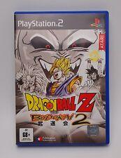 Dragon Ball Z Budokai 2 Playstation 2 Game, VGC, Complete, Sony, PS2, PAL
