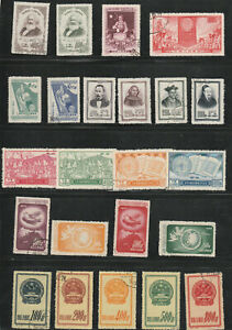 *A grp of C&S series, total 19 sets all comp set