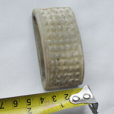 """New listing Antique Chinese Jade """"buckle"""" nephrite"""