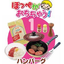 Rare! Re-ment Miniature Cheerful Children Kitchen No.1 Pan-fried hamburger