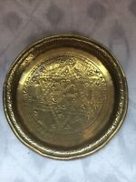 antique/vintage Brass Star Of David Plate Jewish/Hebrew Embossed Collectable