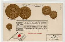 JAPAN: Embossed coin postcard (C50077)