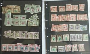 (MIK) North Borneo  1947 Overprint.  As Pictures. USED. Condition variable.