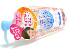 Kose Japan softymo Speedy Cleansing Oil (230ml / 7.7 fl.oz) for Makeup Removal