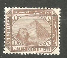 EGYPTE   YT n° 36 Neuf ★ /  Mint Hinged 1888