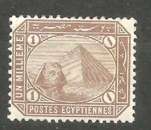 EGYPTE  1888  YT n° 36 Neuf ★ /  Mint Hinged