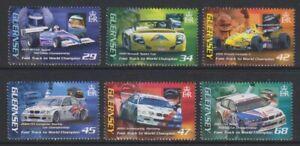 Guernsey - 2006, Andy Priaulx's Motor Racing set - MNH - SG 1103/8