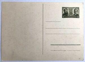 Slovakia 1941 - 50h postal card - Memorandum