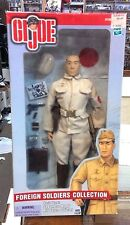 GI Joe Foreign Soldiers Collection WWII - Japanese Army Officer - 2000 MISB