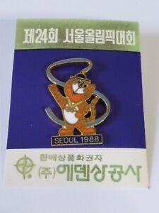 1988 Seoul Olympic Hodori Mascot Lapel Pin Collectors Vintage SUPER RARE NEW