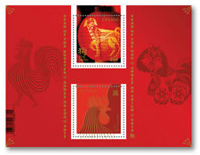 CANADA 2018 YEAR OF THE ROOSTER AND DOG TRANSITIONAL SOUVENIR SHEET