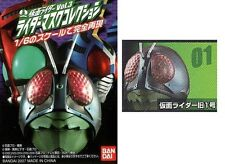 Bandai Kamen Rider Masked Mask Head Collection Part 3 Old #1 Red Buld Stand New