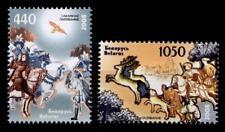 Geschichte der Jagd. Falknerei, Hirschjagd.  2W. Weißrußland 2008