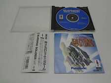 Burning Soldier w/spine Panasonic 3DO Japan