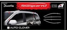 Top Window Accent Line Trim For 07 11 Hyundai Santa Fe
