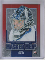 2013-14 Between the Pipes Masked Men 6 Red (A4009) - You Pick - 10+ FREE SHIP