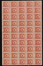 Armenia 1920 1r mint Sheet of 50 . la40