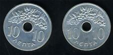 GREECE 10 LEPTA 1954 LOT OF TWO HIGH GRADE COINS AS SHOWN