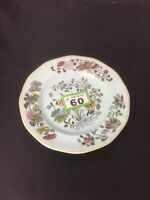 "Adams MING JADE Duck Egg Blue 7.2"" Salad Plate"