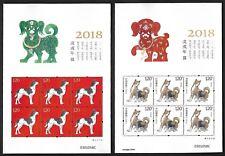 China 2018-1 Dog Year 2V Mini S/S Zodiac Animal Same Number  四轮 狗小版